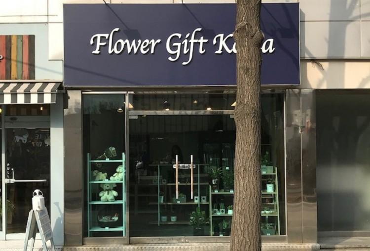 Flower Shop Seoul Store Flower Gift Korea Delivery Service