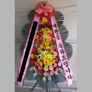 Flower Gift Korea Standing Spray 1