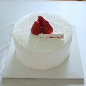 Cake Gift Delivey Korea Seoul Strawberry Cream Cake