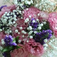 Flower Shop Seoul Korea Shy Girl Bouquet Gift