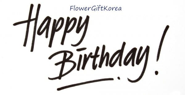 Flower Gift Korea Birthdays in Seoul and South Korea