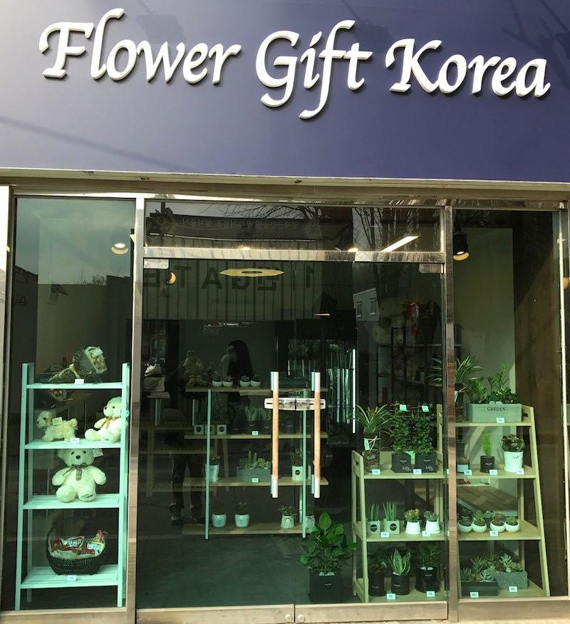 Flower Gift Korea Wedding Present to Anyang Korea