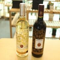 Flower Delivery Korea Wine Basket Set A