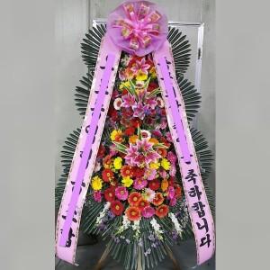 Korean 3 Level Flower Spray Design 110 F