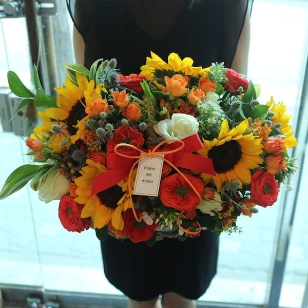 Sunflower Fire Basket Seoul South Korea