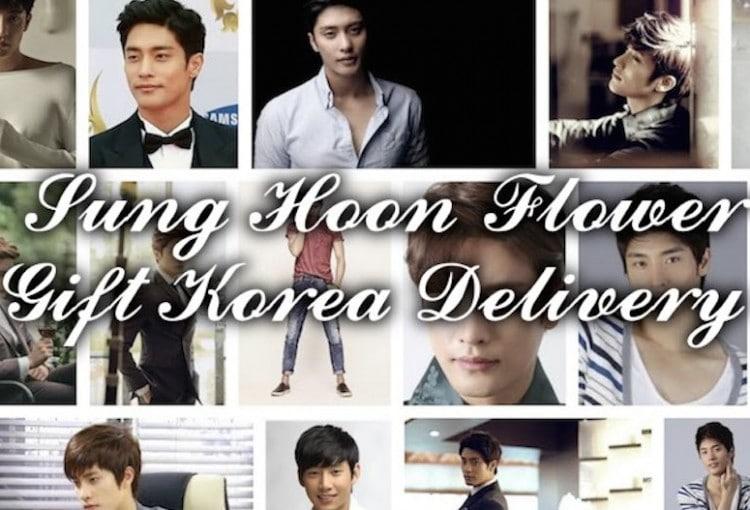 Sunghoon-Stallion-Agency-Flower-Gift-Korea-Delivery Korea Update